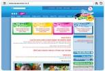 tausummer web 01