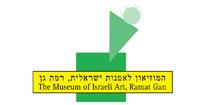 המוזיאון לאמנות ישראלית רמת גן