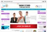 gaycenter web 01