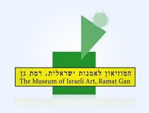 המוזיאון לאמנות ישראלית