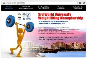 דף נחיתה אליפות העולם בהרמת משקולות