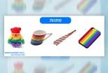 gayday banner
