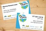 organiczone card 03