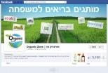 organiczone facebook 01