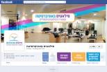 pilates facebook 01