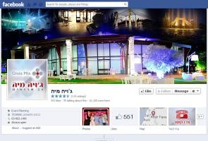 עיצוב וניהול עמוד פייסבוק