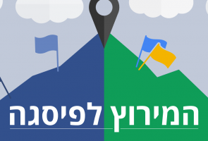 Facebook vs. Google - המירוץ לפסגה