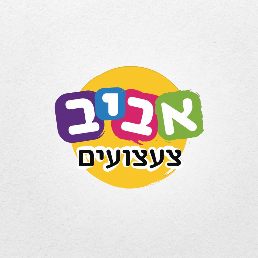 מיתוג, עיצוב לוגו