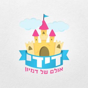 מיתוג, עיצוב לוגו, ילדים