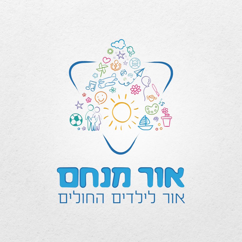 מיתוג, עיצוב לוגו, עמותה