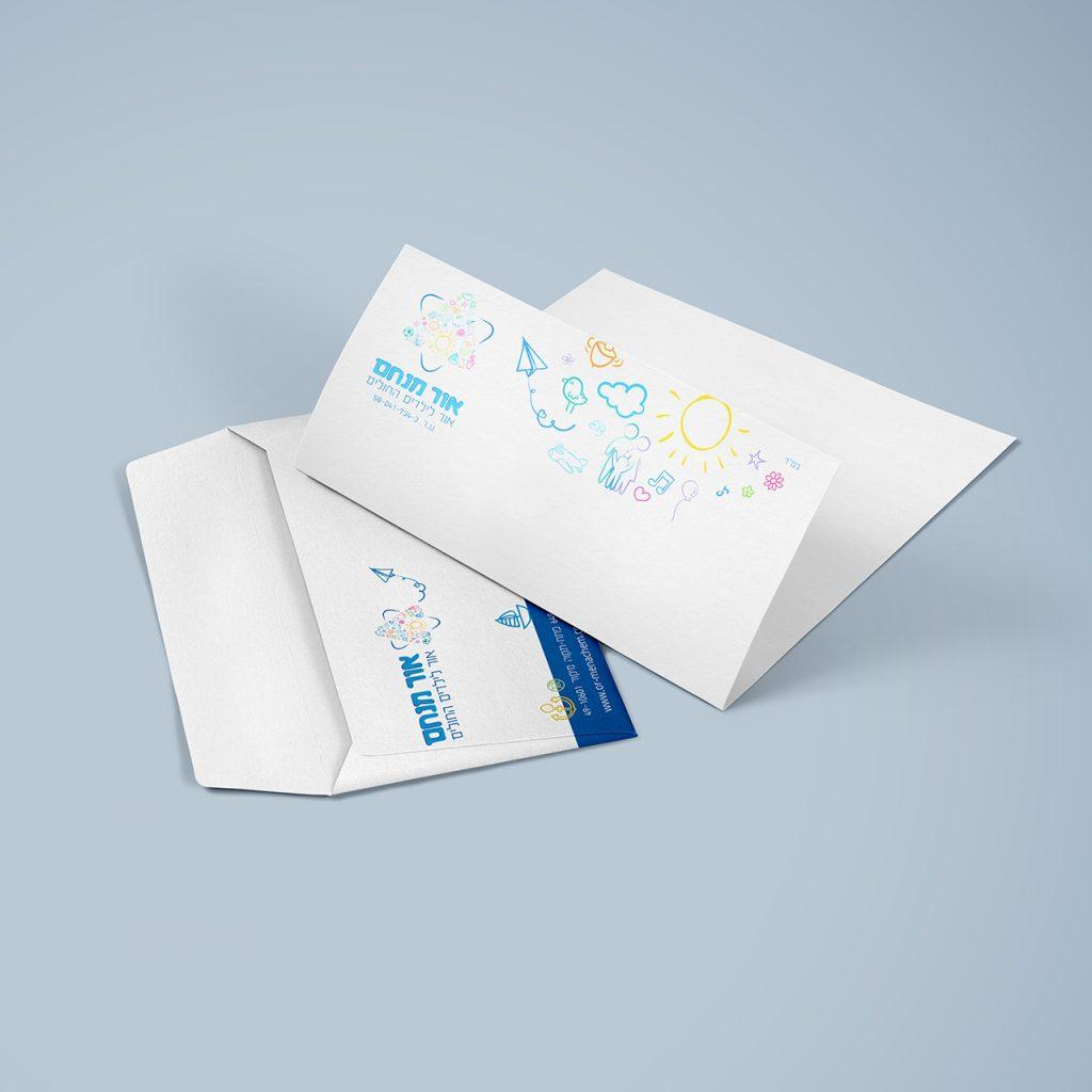 מיתוג, עיצוב מעטפות, עמותה
