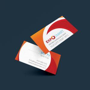 מיתוג, עיצוב כרטיס ביקור, תערוכות, ביתני תצוגה