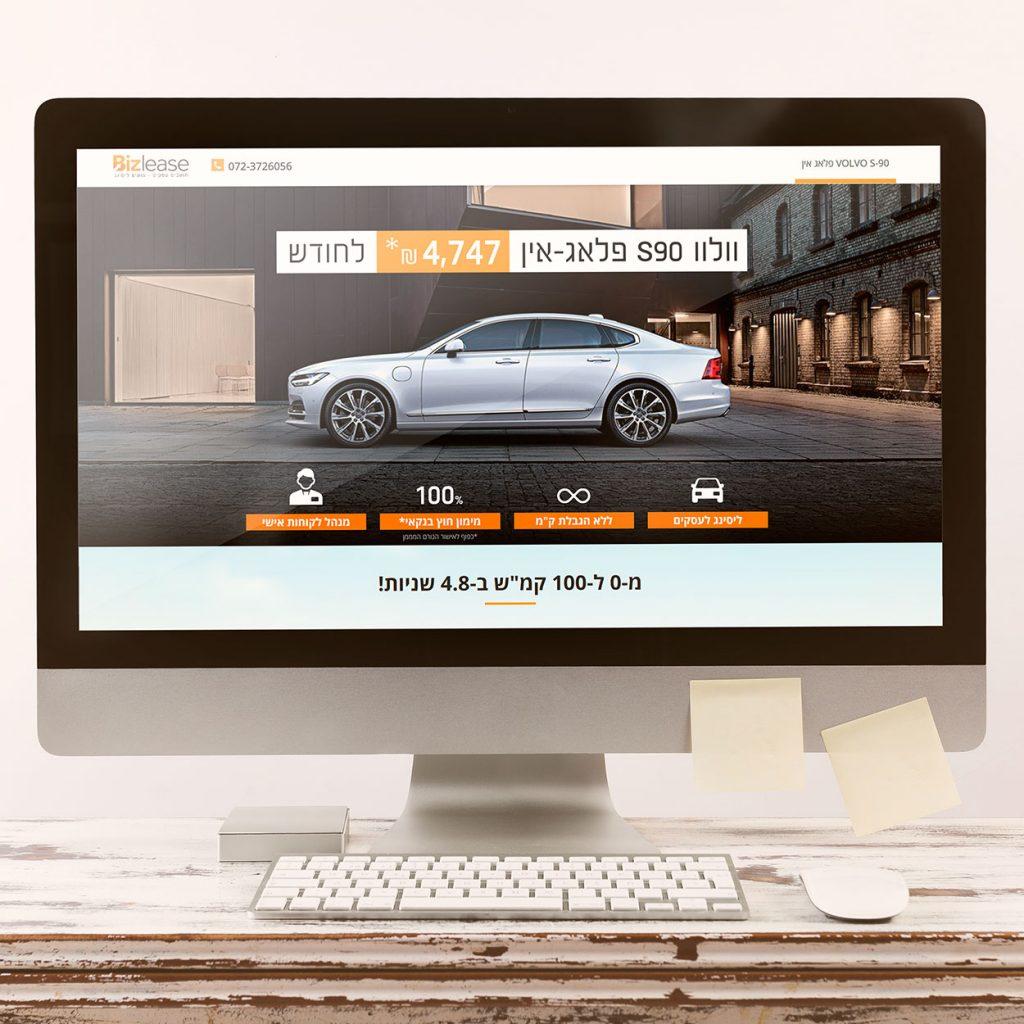 עיצוב אתר אינטרנט, ליסינג, רכב