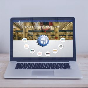 עיצוב אתר אינטרנט, מכונות