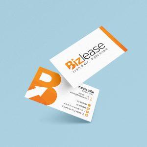 ביזליס-כרטיס-ביקור