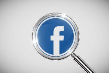 חיפוש בפייסבוק לפי תוכן סטטוס? מעכשיו זה אפשרי!