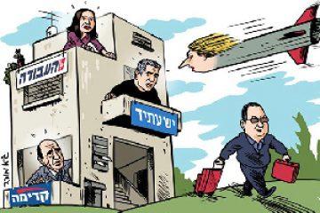 סיכום מערכת הבחירות 2013 בממים